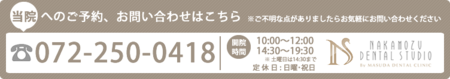 nakamozu_info001.pngのサムネール画像